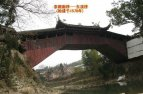 泰顺溪东桥