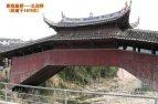 泰顺北涧桥